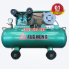 Máy nén khí Fusheng TA-65 (2 HP) (220V)